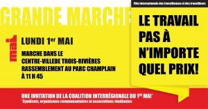fb-MARCHE 1ER MA1corrigée